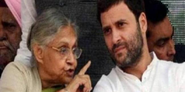 राहुल गांधी के साथ बैठक के बाद शीला दीक्षित ने ब्लॉक कांग्रेस भंग की