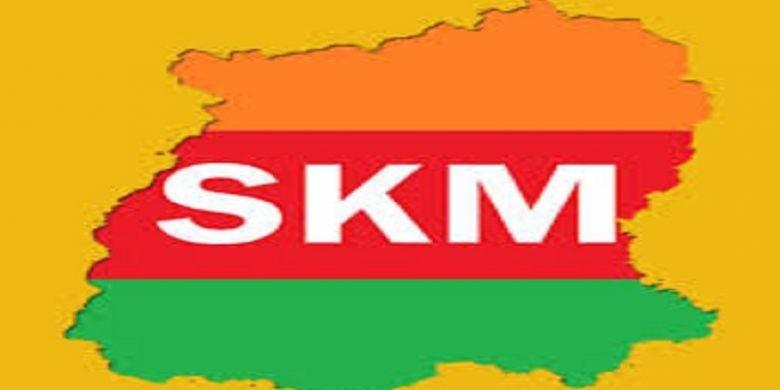 SKM holds first coordination meet; flays post-poll violence