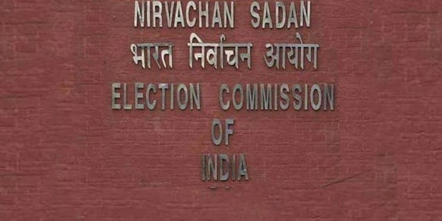 No institution including judiciary should insulate itself, Supreme Court to Election Commission