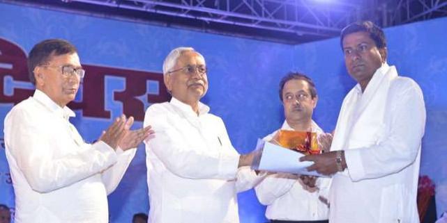 शिक्षक दिवस पर CM नीतीश ने Contract Teachers को दिया बड़ा आश्वासन, 20 शिक्षकों को किया सम्मानित