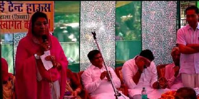 JJP प्रत्याशियों की 5वीं लिस्ट जारी, नैना चौटाला बाढडा से लड़ेंगी चुनाव