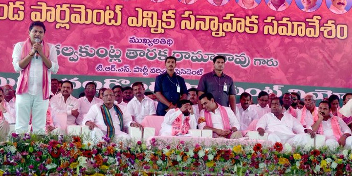 Huzurnagar bypoll: TRS continues to hold the lead