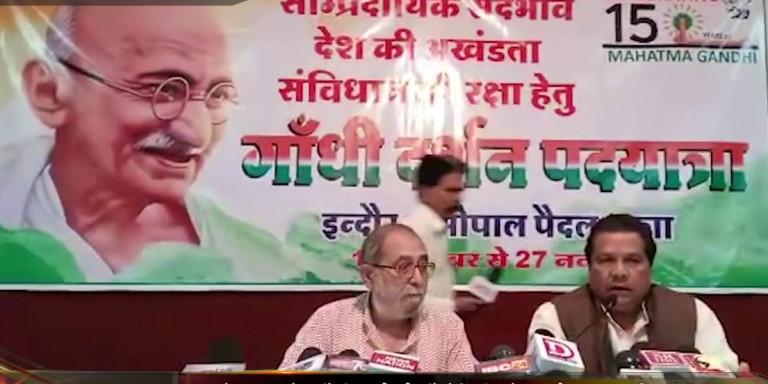 बापू के विचारों को जन-जन तक पहुंचाने के लिए कांग्रेस ने शुरू की गांधी दर्शन पदयात्रा