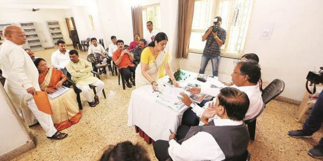 BJP interviews candidates for Maharashtra Assembly seats
