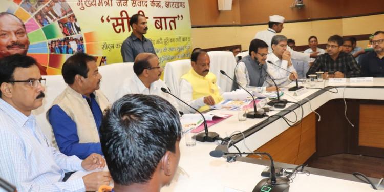 झारखंड के मुख्यमंत्री रघुवर दास ने किया ट्राइबल एटलस ऑफ का विमोचन