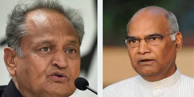 राष्ट्रपति रामनाथ कोविंद पर बयान देकर बुरे फंसे सीएम गहलोत, ट्वीट कर दी सफाई