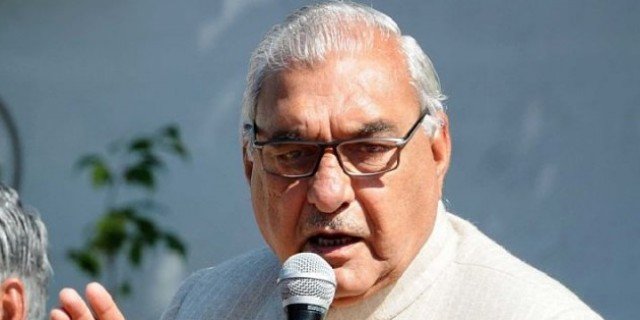 भूपिंदर हुड्डा ने दिल्ली में पार्टी नेताओं के साथ की बैठक, विधानसभा चुनाव की तैयारी करने को कहा