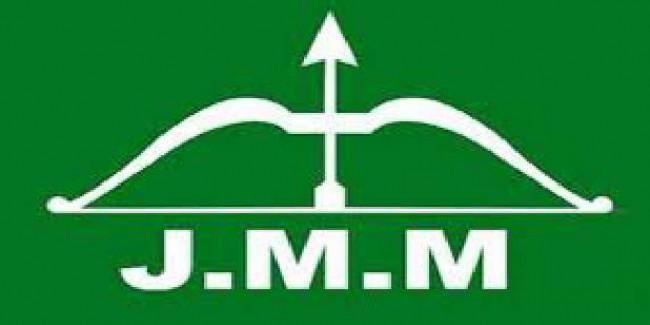 केंदुआ में झामुमो ने चलाया जनसंपर्क अभियान