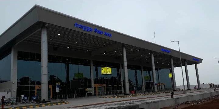 Dharmendra Pradhan Urges Centre For Jharsuguda-Mumbai Direct Flight