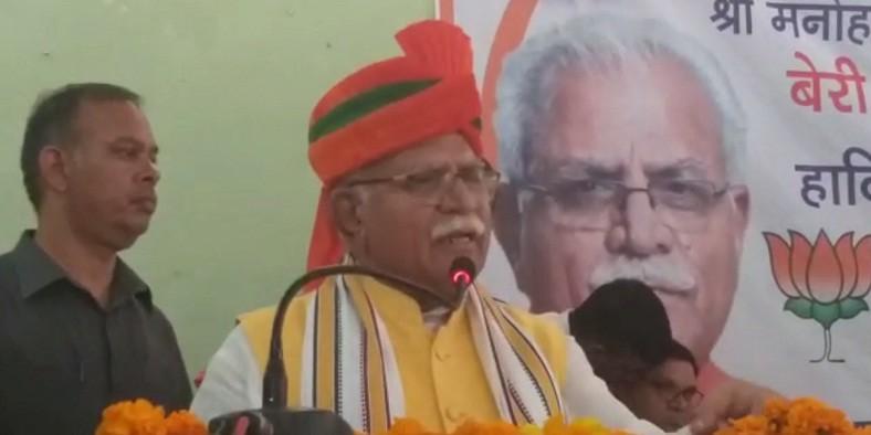 अगर हरियाणा में हुड्डा राज आता है, तो वह राज हुड्डा के रिश्तेदारों व दलालों का राज होगा- सीएम खट्टर