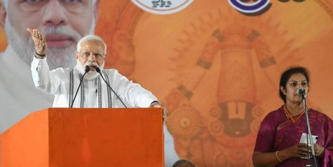 Andhra Pradesh a pioneer in several fields: Modi