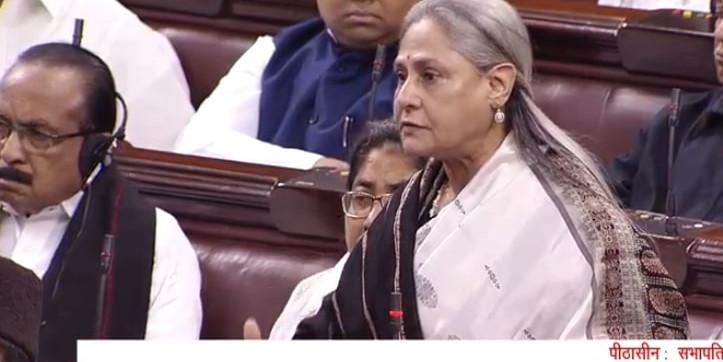 गुनहगारों की पब्लिकली लिंचिंग होनी चाहिए: तेलंगाना बलात्कार मामले पर जया बच्चन