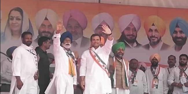 राहुुल बोले- पित्राेदा को फोन कर कहा आपको शर्म आनी चाहिए, 84 दंगे के बयान पर माफी मांगें
