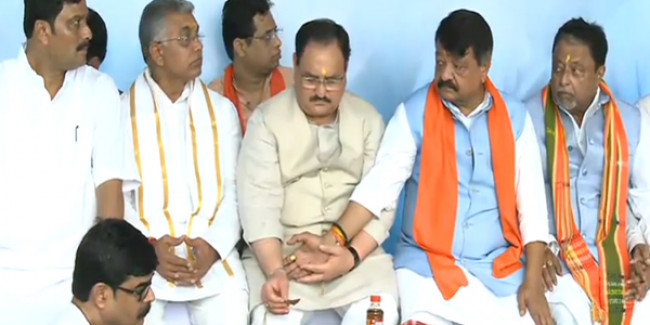 JP Nadda Meets Family Members of Party Workers Killed in Political Violence in WB