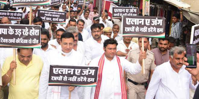 Hry Cong protests against IT raids on Kuldeep Bishnoi's premises