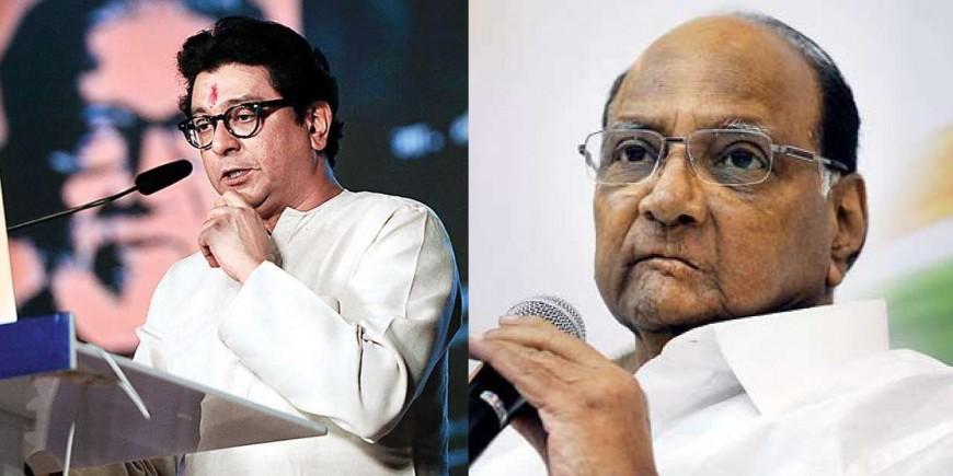 राज ठाकरे ने शरद पवार से की मुलाकात, 45 मिनट तक चली बैठक