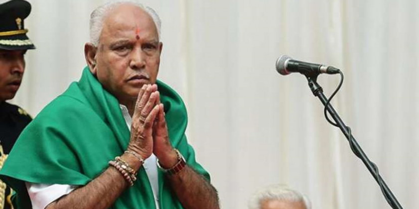 Yediyurappa Govt to Enforce Quota for Kannadigas in Private Industries