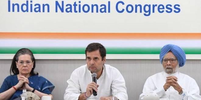 Delhi Congress President Name to be Announced Soon