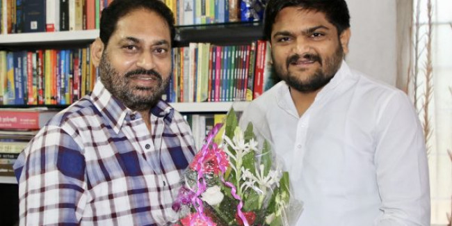 Hardik Patel met Nitin Raut to discuss about Maharashtra elections