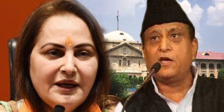 सपा सांसद आजम खान के निर्वाचन को जया प्रदा ने दी चुनौती, हाईकोर्ट में दाखिल की याचिका