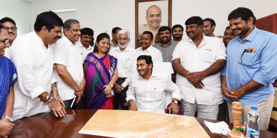 CM Jagan Mohan Reddy distributed cheques to AgriGold depositors today