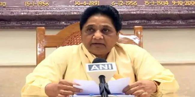 "Mayawati Slams ""Tweaking"" Of BR Ambedkar Slogans In Gujarat Textbooks"