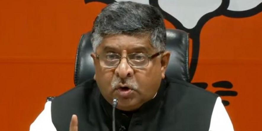 नई मोदी सरकार में मंत्रिमंडल का बंटवारा, रविशंकर प्रसाद फिर बने कानून मंत्री