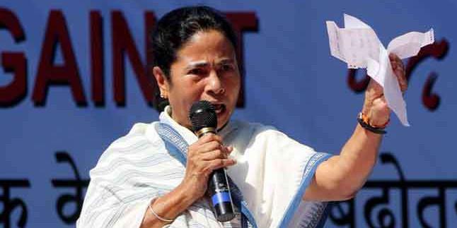 पश्चिम बंगाल: आयुध फैक्ट्री के कारपोरेटाइजेशन पर ममता ने मोदी को लिखा पत्र