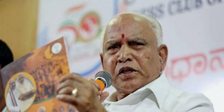 एक्शन में CM येदियुरप्पा, टीपू जयंती न मनाने का दिया आदेश