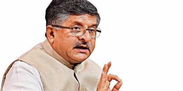 कोर्ट में सुविधा विस्तार को मिले 2656 करोड़ : रविशंकर