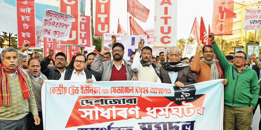 Trade unions seek support in Assam for nationwide strike