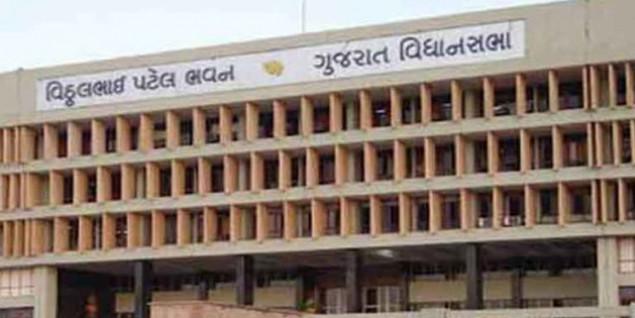 गुजरात विधानसभा ने एक दिन की सबसे लंबी बैठक का 1993 का अपना रिकार्ड तोड़ा