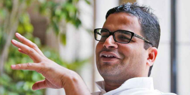 BJP accuses Prashant Kishor's team of interfering in functioning of Bengal Govt; TMC refutes charge