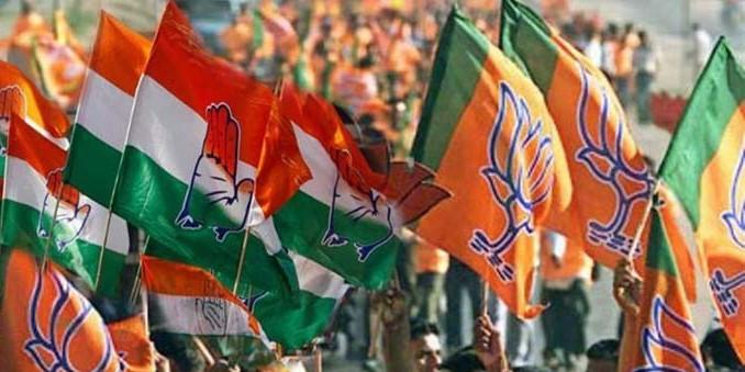 Disappointed Karnataka Leaders Joins BJP