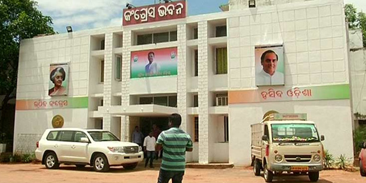 Odisha Congress Upbeat After Sonia Gandhi Takes Over As Party's Interim Chief