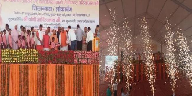 वनटांगियां गांव के लोगों के साथ CM योगी ने मनाई दीपावली, बच्चों को दिया गिफ्ट