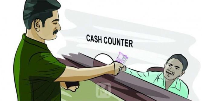 RBI grants permission for Kerala Bank