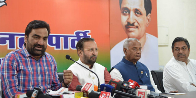 राजस्थान उपचुनाव के लिए BJP-RLP के बीच गठबंधन, 1-1 सीट का बंटवारा