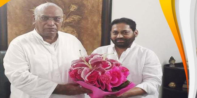 'दलितों, किसानों व गरीबों के हक के लिए लड़ेगी कांग्रेस'