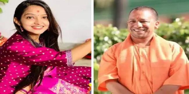 BJP MLA की बेटी साक्षी मिश्रा ने CM योगी से की शिकायत, कहा- परिवार को किया जा रहा बदनाम