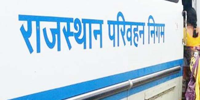 राजस्थान: सरकारी बसों का बढ़ेंगा किराया