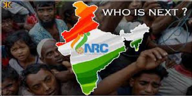 Illegal immigrants is not a major problem in Karnataka: Experts on Karnataka NRC issue