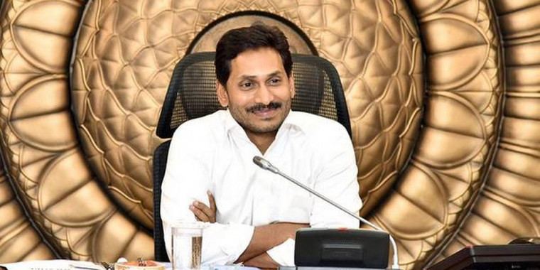 CM Y.S. Jagan Mohan Reddy asks officials to keep prices of vegetables under check
