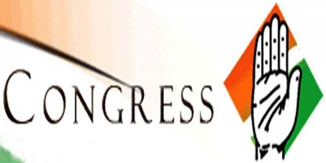 कांग्रेस में बदलाव की अटकलों पर विराम, बनाई ये रणनीति