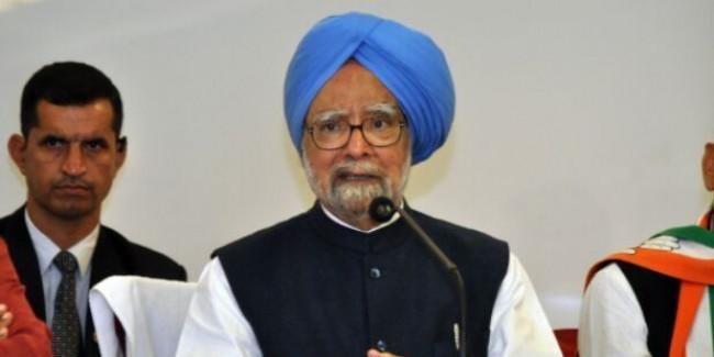 पूर्व पीएम डॉ मनमोहन सिंह के खिलाफ उम्मीदवार नहीं उतारेगी BJP, पार्टी हाईकमान ने लिया फैसला