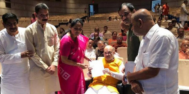 Karnataka BJP MPs meet Amit Shah to seek help to trace missing CCD founder