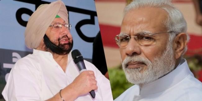 अमरिंदर सिंह बोले- प्रधानमंत्री को इतना गिरना शोभा नहीं देता, कोई मोदी को गोधरा से जोड़ दे तो?