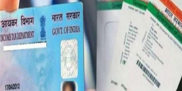 दिल्ली में रह रहे बांग्लादेशी समेत कई अन्य देशों के लोगों के निरस्त होंगे आधार व पैन कार्ड