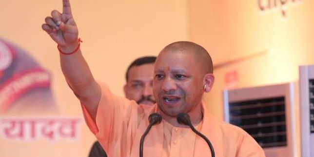 CM योगी आदित्यनाथ का विपक्षियों पर वार, कहा- खंड-खंड देश देखने वालों को ही 370 पर दर्द