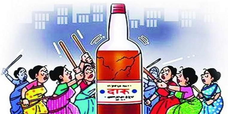 शराब दुकान के खिलाफ छात्राओं ने खोला मोर्चा, सरकार ने लिया ये फैसला